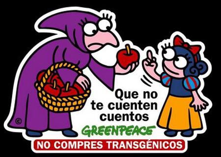 transgenics NO